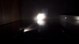Maglite 3D zaklamp, White Star Krypton_