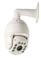 Snelle beveiligingsdomecamera met 30x zoom