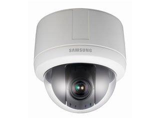 Samsung SNP-3120P, dome