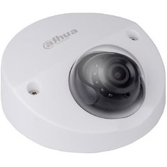 Dahua IPC-HDBW4220FP-0280B 2 Megapixel Dome Camera