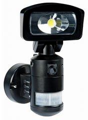 Robot lamp met camera, NightWatcher NW720B beweegt mee bij beweging!