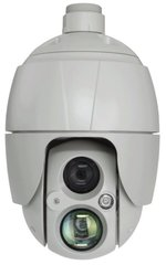 Vista analoog bestuurbare vandaalbestendige dome, VP-HDA30-IR-PM