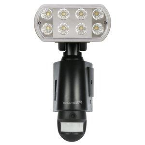 GuardCam LED RF Veiligheid Schijnwerper