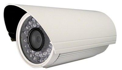 A-cam outdoor bullet camera 2MP